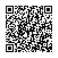 QR link for The Flower and the Star and Other Stories for Children