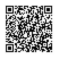 QR link for Aunt Friendly's Gift