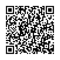 QR link for Army Regulations