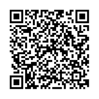 QR link for The Marquis of Carabas Picture Book
