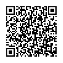 QR link for A Duet : With an Occasional Chorus