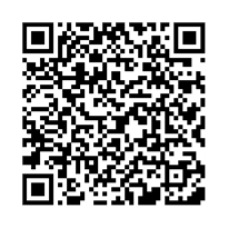 QR link for The Tale of Ferdinand Frog