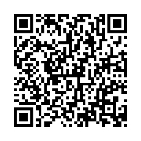 QR link for The Story of David Copperfield for Children