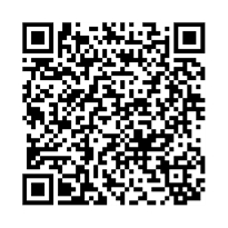 QR link for The Golden Bough