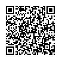 QR link for The World Factbook 1992