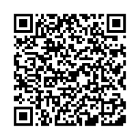 QR link for The Trial