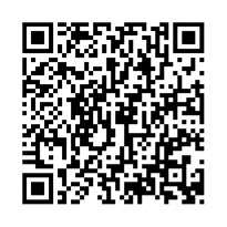 QR link for Romania, A Country Study