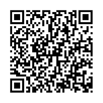QR link for The Merry Adventures of Robin Hood