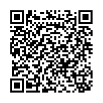 QR link for An Essay on Criticism
