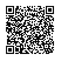 QR link for The Tragedie of Cymbeline
