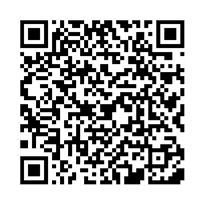 QR link for An Indian Woman's Letter