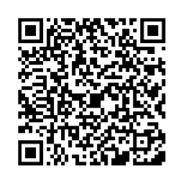 QR link for E-Government and Public Libraries