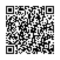 QR link for To an Inconstant Mistress