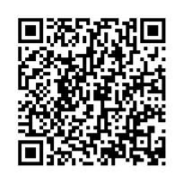 QR link for Department of Education Arbitration Panel Decision under the Randolph-Sheppard Act