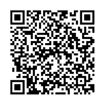 QR link for The House Without a Key