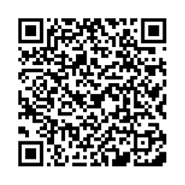 QR link for The Hey Diddle Diddle Picture Book