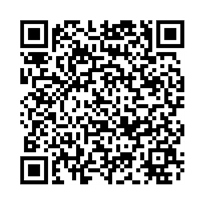 QR link for The Promised Land, By Mary Antin;
