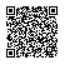 QR link for The Sign of the Four and Other Stories