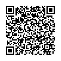 QR link for The Taittiriya-Upanishad