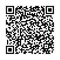 QR link for Document