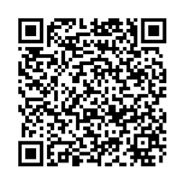 QR link for The Barber of Seville; A Comic Opera in Two Acts. The Overture and New Music Composed, And the Whole Adapted to the English Stage by Mr. Bishop