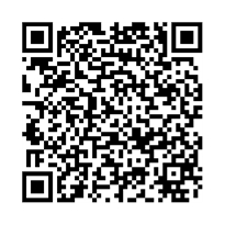QR link for Madame How and Lady Why; Or, First Lessons in Earth Lore for Children