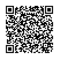 QR link for The Packard Commercial Arithmetic