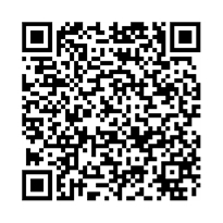 QR link for The Song of Hiawatha