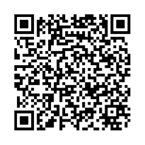 QR link for The American Assosciation of Pharmaceutical Scientists (Aaps) Journal ; Volume 4, Issue 1 ; March 2002: Volume 4, Issue 1 ; March 2002