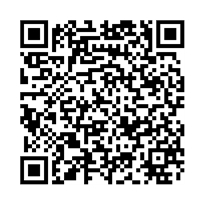 QR link for The American Assosciation of Pharmaceutical Scientists (Aaps) Journal ; Volume 5, Issue 4 ; December 2003: Volume 5, Issue 4 ; December 2003