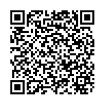 QR link for Wingman Magazine : Volume 1, Issue 4 ; Special Edition 2008: Volume 1, Issue 4 ; Special Edition 2008
