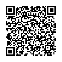 QR link for Wingman Magazine : Volume 2, Issue 4 ; Fall 2009: Volume 2, Issue 4 ; Fall 2009