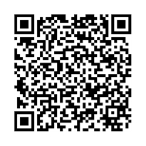 QR link for Electricity and magnetism : The dot product