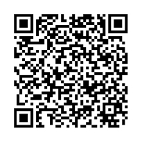 QR link for Coffee Break Collection 003 - Nature