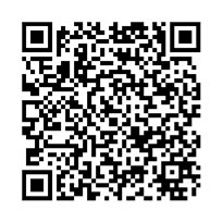 QR link for Tiger, The