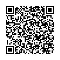 QR link for Journey to the Interior of the Earth, A