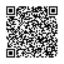 QR link for Around the World in Eighty Days (version 4)