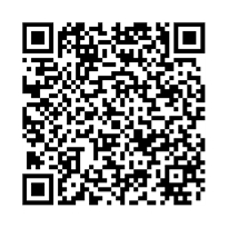 QR link for Peterkin Papers, The