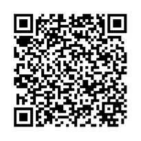 QR link for Eleven Theses on Feuerbach