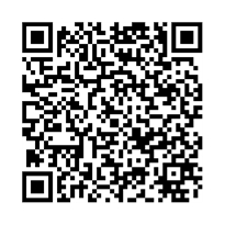 QR link for Blue Fairy Book, The