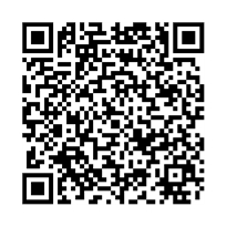 QR link for When You Are Old