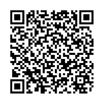 QR link for Republic, The