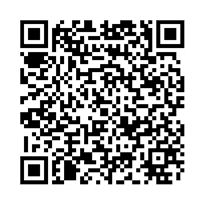QR link for To Have And To Hold