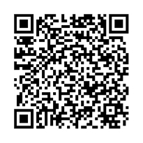 QR link for Five Children and It