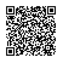 QR link for Cobb's Anatomy