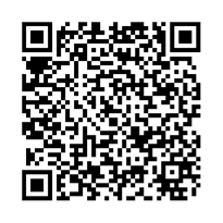 QR link for Promised Land, The