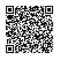 QR link for Thirty-nine Steps, The