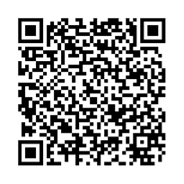 QR link for Cinder Pond, The