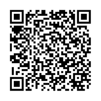 QR link for This Side of Paradise