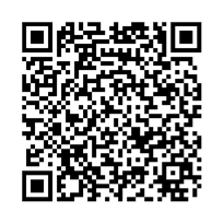 QR link for Department Bulletin